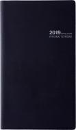 高橋 手帳 2019年 4月始まり リベルプラス1 手帳判 ミッドナイト・ブラック No.771