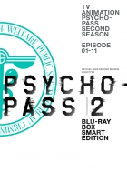 Psycho-Pass 2 Blu-Ray Box Smart Edition