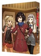 Kouya No Kotobuki Hikou Tai Blu-Ray Box Joukan