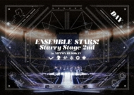 あんさんぶるスターズ!Starry Stage 2nd 〜in 日本武道館〜DAY盤 (Blu-ray)