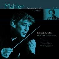 交響曲第3番 レナード・バーンスタイン&ニューヨーク・フィルハーモニック (2枚組アナログレコード/Vinyl Passion Classical)