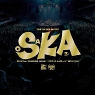 "2018 Tour「SKANKING JAPAN」""スカフェス in 城ホール"" 2018.12.24 【初回生産限定盤】(2CD+2BD)"