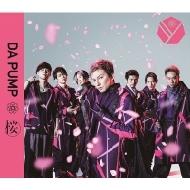桜 (CD+DVD)