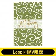 せちがらいおんの手ぬぐい(わさび)/ AT living【Loppi・HMV限定】[2回目]