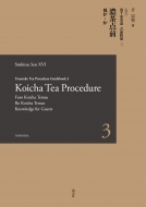 Urasenke Tea Procedure Guidebook 3 Koicha Tea Procedure
