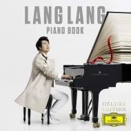 『ピアノ・ブック〜デラックス・エディション』 ラン・ラン(2CD)