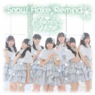 Snow Flake Remind