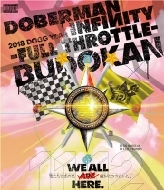DOBERMAN INFINITY 2018 DOGG YEAR 〜FULLTHROTTLE〜in 日本武道館 (Blu-ray)
