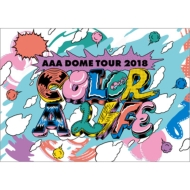 AAA DOME TOUR 2018 COLOR A LIFE 【初回生産限定盤】(Blu-ray)