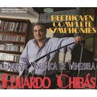 交響曲全集 エドゥアルド・チバス&ベネズエラ交響楽団(5CD)