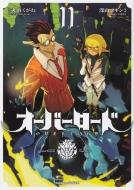 オーバーロード 11 カドカワコミックスaエース