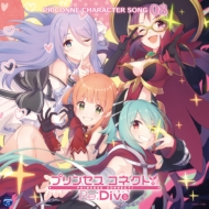 Princess Connect!Re:Dive Priconne Character Song 08