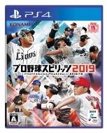 【PS4】プロ野球スピリッツ2019