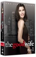 グッド・ワイフ 彼女の評決 ファイナル・シーズン DVD-BOX Part1【6枚組】