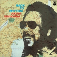 Back To Rhythm (輸入盤/アナログレコード/Mr Bongo)