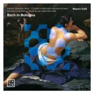 バッハ:無伴奏チェロ組曲 全曲、ガブリエリ:無伴奏チェロのための7つのリチェルカーレ マウロ・ヴァッリ(チェロ、チェロ・ピッコロ)(3CD)