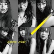 ジワるDAYS 【Type C 初回限定盤】(+DVD)