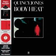 Body Heat (レッド・ヴァイナル仕様/アナログレコード/LMLR)