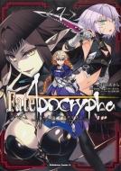 Fate / Apocrypha 7 カドカワコミックスaエース