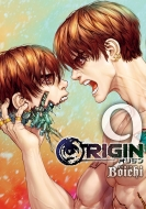 ORIGIN 9 ヤングマガジンKC