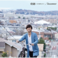 Answer 【TYPE B】(+DVD)