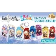 きゃらとりあ「Fate/Grand Order」トレーディングアクリルキーホルダー2 [8個入り1BOX]