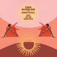 East Of The River Nile (12インチシングルレコード)