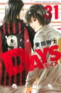DAYS 31 週刊少年マガジンKC