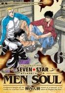 Seven Star Men Soul 6 ヤングマガジンKC
