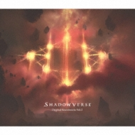 SHADOWVERSE Original Soundtracks Vol.2