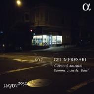 ハイドン:交響曲第9番、第65番、第67番、モーツァルト:『エジプトの王タモス』5つの楽章 ジョヴァンニ・アントニーニ&バーゼル室内管弦楽団