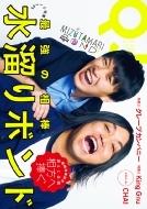 クイック・ジャパン vol.142
