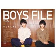 BOYS FILE Vol.04