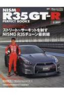 R35 Gt-r Perfect Book 4 Cartop Mook