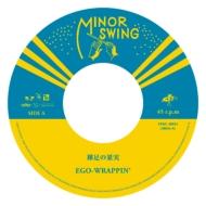 裸足の果実 / Shine Shine 【完全数量限定盤】(7インチシングルレコード)