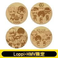 木製コースター 4枚セット【Loppi・HMV限定】
