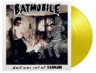 Bail Was Set At $6,000,000 30周年記念盤 (イエロー・ヴァイナル仕様/180グラム重量盤レコード/Music On Vinyl)