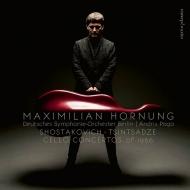 『1966年のチェロ協奏曲〜ショスタコーヴィチ、ツィンツァーゼ』 マクシミリアン・ホルヌング、アンドリス・ポーガ&ベルリン・ドイツ交響楽団