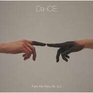 FAKE ME FAKE ME OUT 【初回限定盤B】(+DVD)