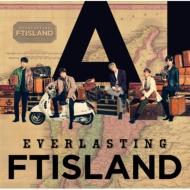 EVERLASTING 【初回限定盤B】 (CD+DVD)