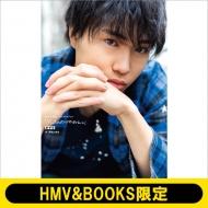 野津山幸宏 1stフォトブック「めっちゃのづやねん。」豪華版【HMV&BOOKS限定】