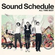 Sound Schedule ALL TIME BEST