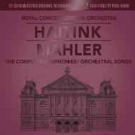 交響曲全集、大地の歌、歌曲集 ベルナルド・ハイティンク&コンセルトヘボウ管弦楽団(1962-76)(12CD+ブルーレイ・オーディオ)