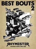 ベストバウト 2 RHYMESTER Featuring Works 2006-2018 【初回限定盤B】 (+DVD)