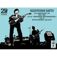 KAZUYOSHI SAITO 25th Anniversary Live 1993-2018 25<26 〜これからもヨロチクビーチク〜Live at 日本武道館 2018.09.07 【初回限定盤】 (Blu-ray+DVD)