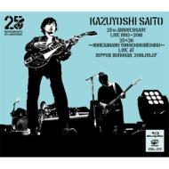 KAZUYOSHI SAITO 25th Anniversary Live 1993-2018 25<26 〜これからもヨロチクビーチク〜Live at 日本武道館 2018.09.07 (Blu-ray)