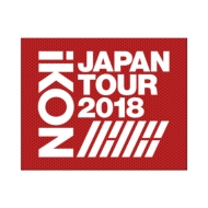 Ikon Japan Tour 2018 [First Press Limited Edition] (2Blu-ray+2CD)