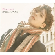 Bloomin' 【初回限定盤】(+DVD)