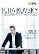 交響曲全集 フィリップ・ジョルダン&パリ・オペラ座管弦楽団(3DVD)