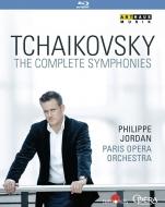 交響曲全集 フィリップ・ジョルダン&パリ・オペラ座管弦楽団(3BD)(日本語解説付)